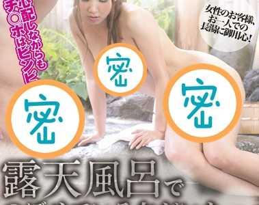 友田彩也香所有封面大全 友田彩也香番号fset-363封面