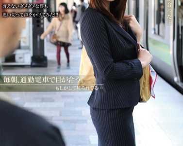 霞理纱(かすみりさ)番号gar-301迅雷下载