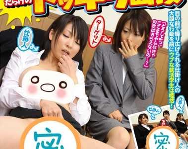 最新番号封面 番号iene-035封面