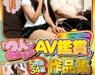 2019最新作品 番号iene-048封面