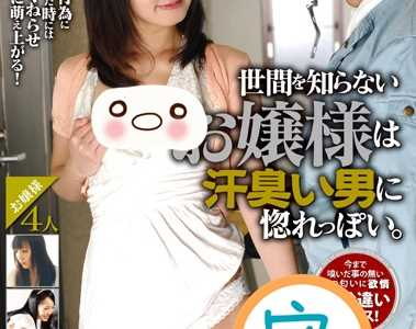 作品全集 iene系列番号iene-071封面