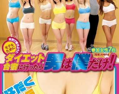 2018最新作品 番号iene-084封面