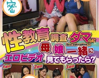 所有作品封面 番号iene-114封面