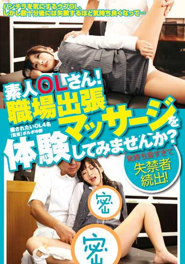 最新番号封面 番号iene-132封面