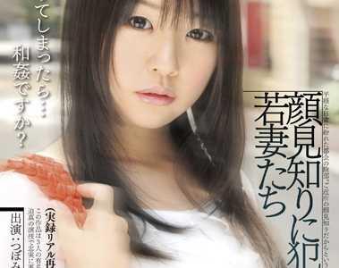 铃木奈津2018最新作品 铃木奈津番号iene-200封面
