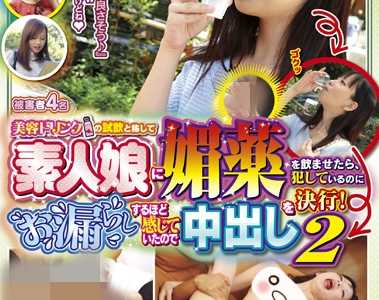 最新番号封面 番号iene-203封面