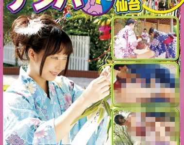 所有作品封面 番号iene-285封面