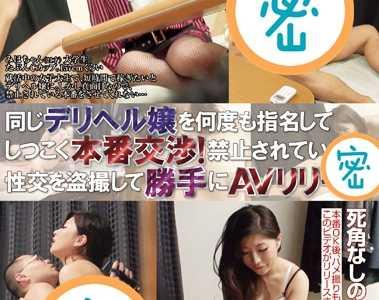 所有封面大全 番号iene-355封面