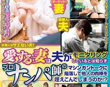 最新番号封面 番号iene-390封面