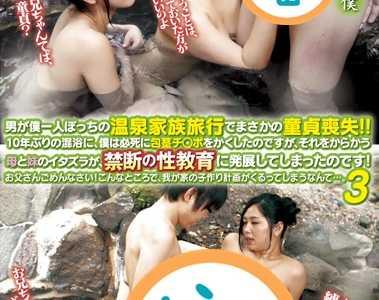 所有作品封面 iene系列番号iene-404封面