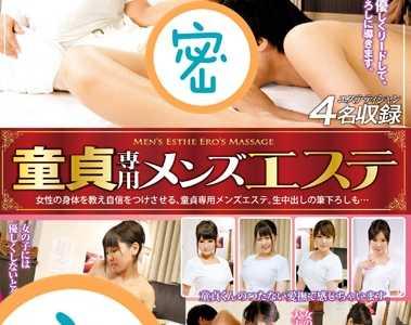 BT种子下载 番号iene-478