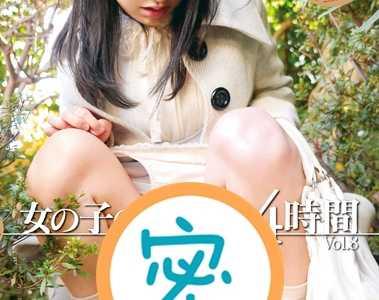 作品番号iene-493影音先锋