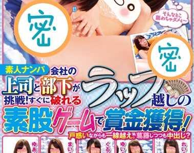 作品大全 番号iene-661封面