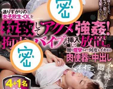 最新番号封面 番号iene-674封面
