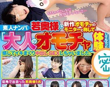 2019最新作品 番号iene-825封面