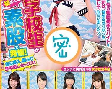 所有封面大全 iene系列作品番号iene-826封面