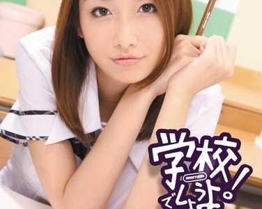 成宫加奈所有封面大全 成宫加奈作品番号iptd-821封面