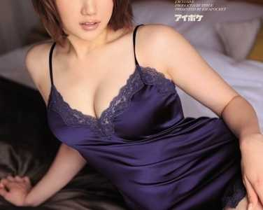 森咲美知留所有封面大全 森咲美知留作品番号ipz-660封面