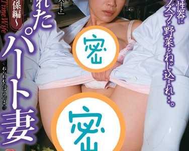 友田真希作品大全 友田真希番号juc-006封面