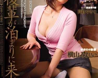 横山美玲2019最新作品 横山美玲番号juc-322封面