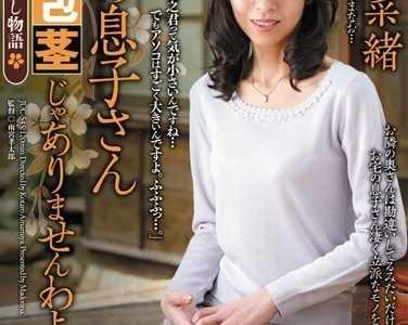 川嶋菜绪番号juc-545在线观看