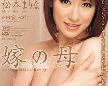 宫下裕子作品大全 宫下裕子番号juc-576封面