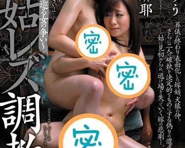 BT种子下载 川上优作品番号juc-811