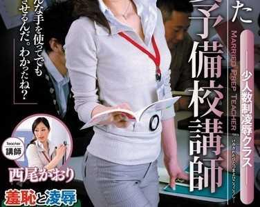 西尾香织所有封面大全 西尾香织juc系列番号juc-812封面