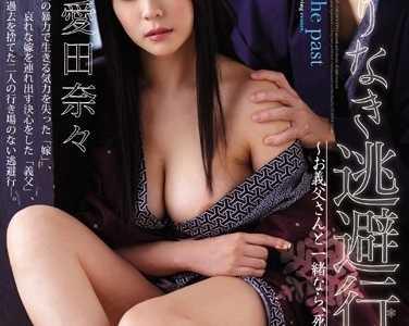 爱田奈奈番号jux-304在线播放