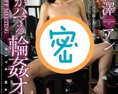 花泽杏番号jux-736在线观看
