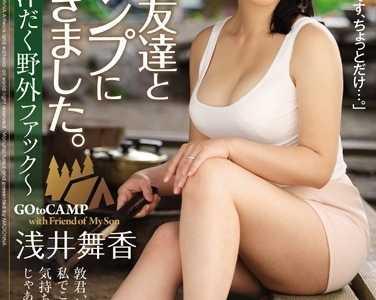 浅井舞香番号 浅井舞香番号jux-743封面