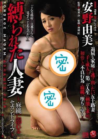 安野由美最新番号封面 安野由美番号jux-763封面