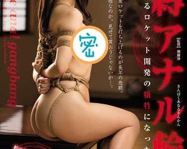 水原佐奈2019最新作品 水原佐奈番号jux-805封面