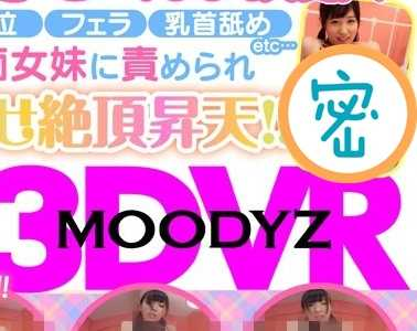 荣川乃亚最新番号封面 荣川乃亚番号mdvr-011封面