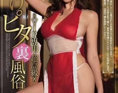 京香juliamide系列作品番号mide-506迅雷下载