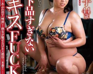爱矢峰子所有作品下载地址 爱矢峰子番号oba-064封面