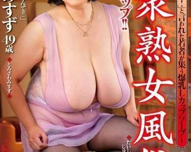 BT种子下载 富泽美玲番号oba-108