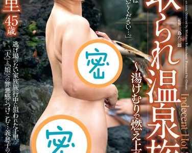 翔田千里2019最新作品 翔田千里番号oba-180封面