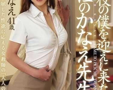 美堂香苗番号oba-251在线播放