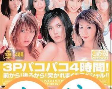 女优12人最新番号封面 女优12人番号onsd-037封面