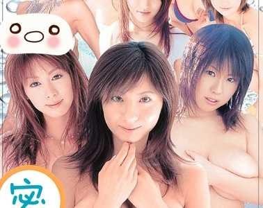 女优25人番号 女优25人番号onsd-051封面