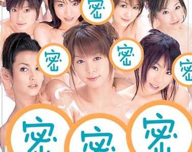 女优14人番号onsd-058在线观看