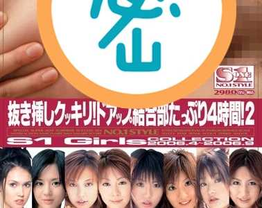 女优47人2019最新作品 女优47人番号onsd-069封面