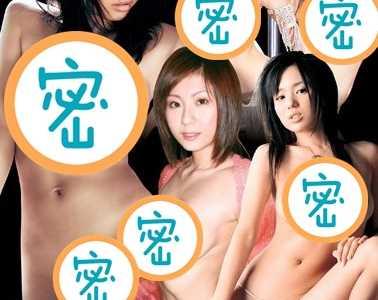 女优12人onsd系列番号onsd-115影音先锋