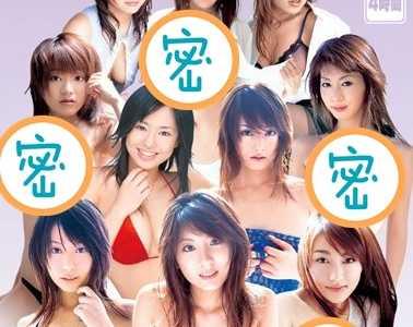 女优24人所有封面大全 女优24人番号onsd-116封面