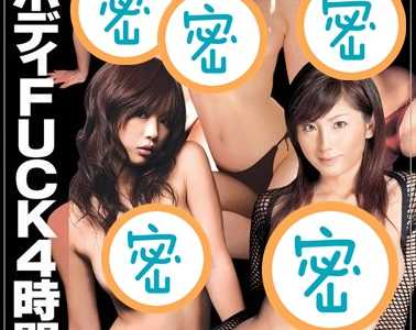 女优18人2019最新作品 女优18人番号onsd-132封面