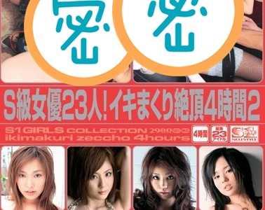 女优23人2019最新作品 女优23人番号onsd-141封面