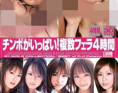 女优30人2019最新作品 女优30人番号onsd-147封面