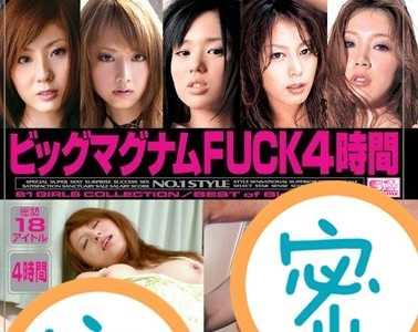 女优18人番号 女优18人番号onsd-165封面