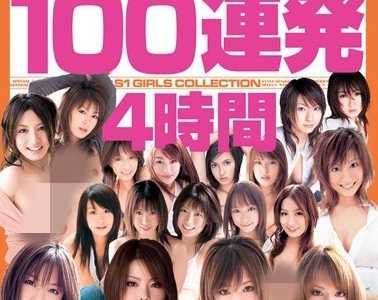 女优100人最新番号封面 女优100人番号onsd-185封面